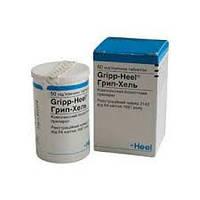 Грипп-Хеель - Препарат оказывает дезинтоксикационное, противовоспалительное, иммунокорригирующее дей
