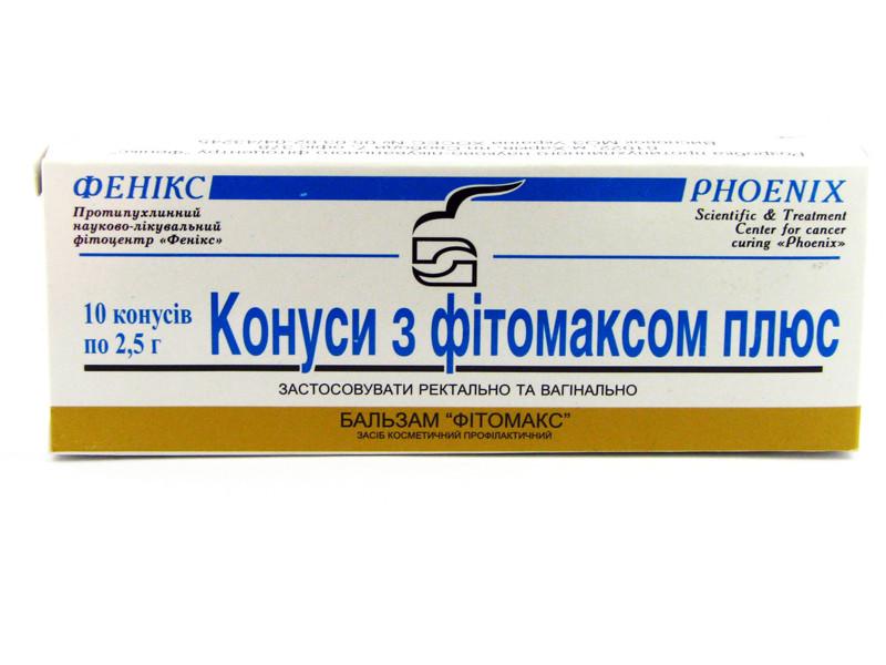 Конусы Фитомакс - Плюс Феникс 10 шт (4820135800032)