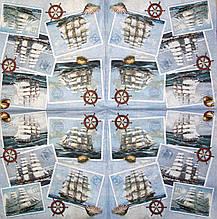 Салфетка декупажная Корабли 1215