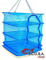 Сушилка 3-х полочная для рыбы и сухофруктов 35x35x55 см