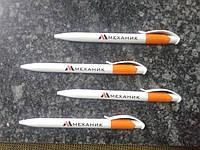 Ручки с логотипом компании, заказать печать ручек