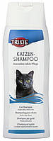2908 Trixie Katzen-Shampoo Шампунь для кошек, 250 мл