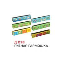 Деревянные игрушки МДИ - Губная гармошка (Д218)