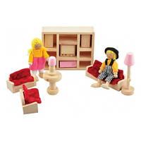 Набор мебели для кукол МДИ - Комната Отдыха (Д275)