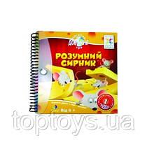 Дорожная магнитная игра Smart Games - Умный Сырник (SGT 250 UKR)