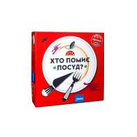 Настольная игра Granna - Кто Моет Посуду? (81985)