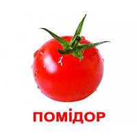 Комплект карточек - Овощи 20 (украинский язык), фото 1
