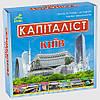 Настольная игра Arial - Капиталист Киев