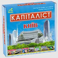 Настольная игра Arial - Капиталист Киев, фото 1