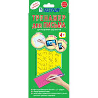 TestPlay Тренажер для Письма (укр.) T-0084