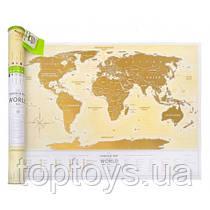 Скретч карта мира Travel Map - Gold New Original на украинском (GWUA)