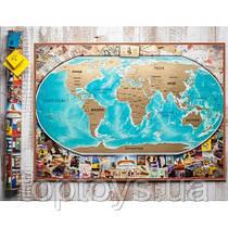 Скретч карта мира My Map - My Vintage Map (укр. язык, рельеф)