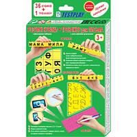 TestPlay Пособие для Обучения Письму, Чтению, Математике (T-0251)