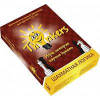 FINART Smart Solutions Thinkers - Шахматная Логика (0909)