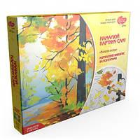 Акриловая живопись по контурам Rosa - Золотая Осень (4823064949469)