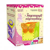 Техника декорирования Rosa - Подставка для карандашей Бабочка (4823086703360)