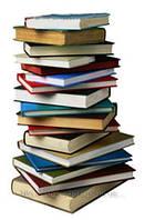 Успешное написание и защита кандидатской диссертации при поддержке профессионалов