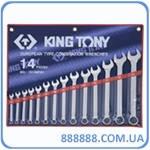 Набор ключей комбинированные 14 шт. 10-32 мм 1214MR01 King Tony