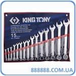 Набор ключей комбинированных 15 шт. 6 - 32 мм 1215MR02 King Tony