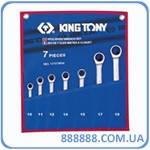 Набор ключей комбинированных с трещеткой 7 шт.10 - 19 мм 12107MRN King Tony