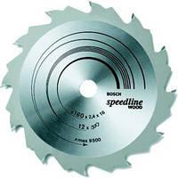 Диск BOSCH 160x20/16x2 Spedline ECO