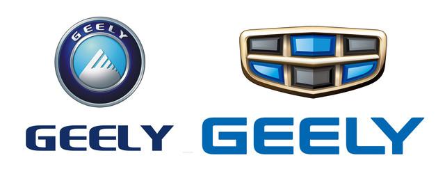 Запчасти на автомобили Geely (Джили)