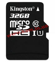 Карта памяти Kingston Class 10 UHS| U1 32GB microSDHC no adapter (SDCIT/32GBSP)