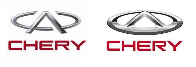Запчасти на автомобили Chery (Чери)