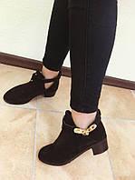 Ботильоны женские черные натуральный замш небольшой каблук
