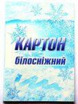 """Картон белоснежный """"Лунапак"""" 10л. А4"""