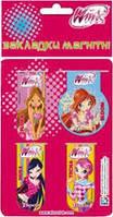 Закладки магнитные для девочек и мальчикав