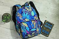Новое поступление! Школьные рюкзаки!Акция на женские бюстгальтера.