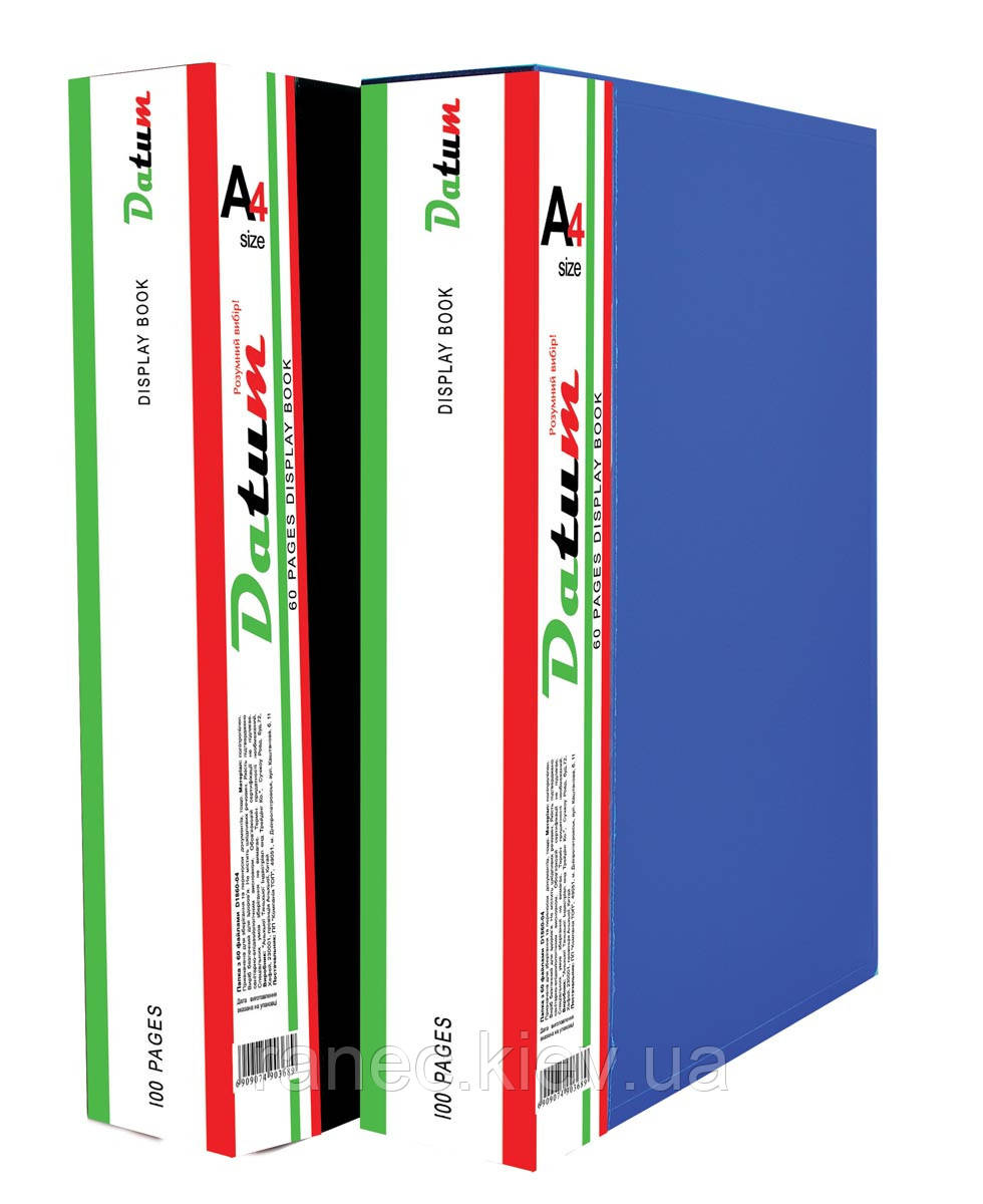Папка пластиковая с 100 файлами A4 D1800 черная 490262 Datum