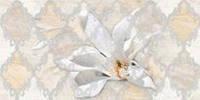 Плитка декор настенная BELANI Dubai 4 light beige 25 x 50