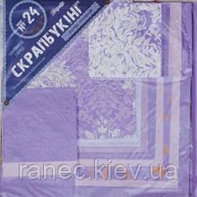 Набор для творчества Скрапбукинг №24 бумага (16л) 951141 1 Вересня
