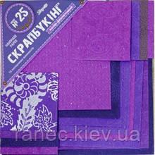Набор для творчества Скрапбукинг №25 бумага (16л) 951142 1 Вересня
