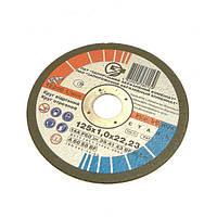 Круг отрезной по металлу 125 толщина 1.0 мм ЗАК