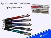 """Ручка """"PIANO"""" РВ-171-А синяя+красный."""