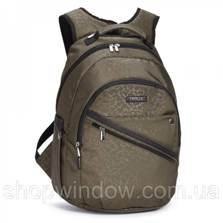 d9922cacd8a5 Стильный городской рюкзак. Рюкзак молодежный. Городской рюкзак. Модный  городской рюкзак. Рюкзак.