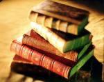 Публикация в сборниках ВАК. Иностранные журналы. Scopus / Thomson Reuters. Юридические науки. Срочная