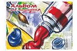 Альбом для рисования 20 листов ТМ Бріск на спирали САВ-1 Бриск, фото 3