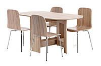 Комплект кухонный (обеденная группа из раскладного стола + 4 стула)