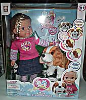 Кукла с собачкой Mila & sue mascota