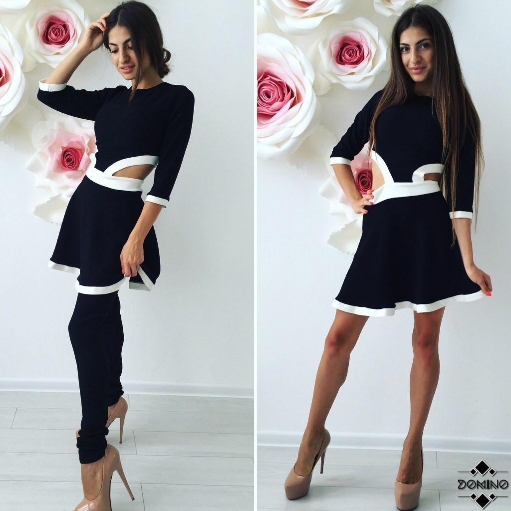 9f719fa8b71 Оригинальное женское платье от производителя - Интернет-магазин модной  женской одежды Марина Беркана marina-