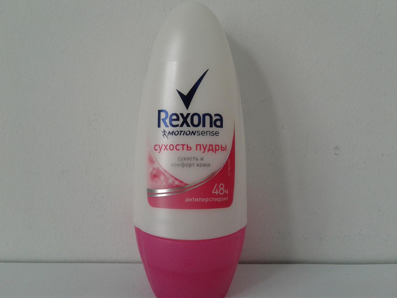 Шариковый женский дезодорант антиперспирант Rexona Сухость Пудры 50 мл.