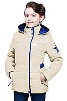 Оригинальная курточка от производителя