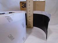 Сырая резина 50см (3M), фото 1