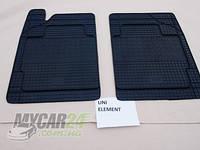 Резиновые ковры в салон перед. UNI-ELEMENT (CLASIC) кт-2 шт.