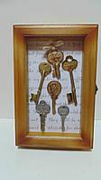 Ключница настенная деревянная «Дневники воспоминаний» размер 30*20*7