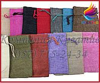 Подарочные мешочки из льна (под заказ от 100-500 шт.)